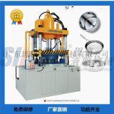 315吨液压机生产厂家  315吨四柱液压机多少钱一台