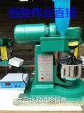 水泥胶砂搅拌机型号:JJ-5价格生产厂家