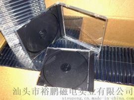 透明面黑色底CD盒CD盒子(YP-A101H/B201H)