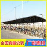 小區停車棚,單位自行車車棚鋁合金耐力板組合式車棚