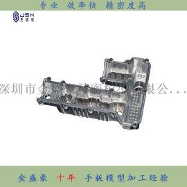 厂家生产铝合金汽车配件手板CNC模型加工快速成型批量直销