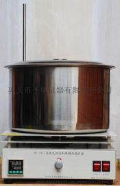 强磁力集热式恒温加热搅拌器 大容量磁力搅拌器
