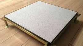 厂家直销全钢防静电地板PVC机房**专用高架空抗静电地板