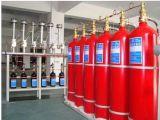 西安七氟丙烷药剂更换充装、 陕西七氟丙烷管网式灭火装置