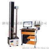 济南恒旭厂家直销HDW-5微机控制电子万能试验机,5KN500kg电子万能试验机