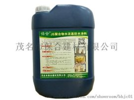 保合工程装js防水涂料 聚合物水泥基防水乳液厂家