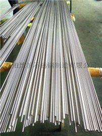 HC276--哈氏合金C-276 强耐腐蚀性钢管