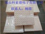 昆山硅橡胶材料各种型号