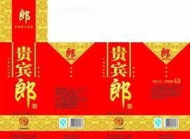 皇冠包装厂家直销方形彩印纸盒白色飞机盒通用包装盒瓦楞纸盒礼品盒批发