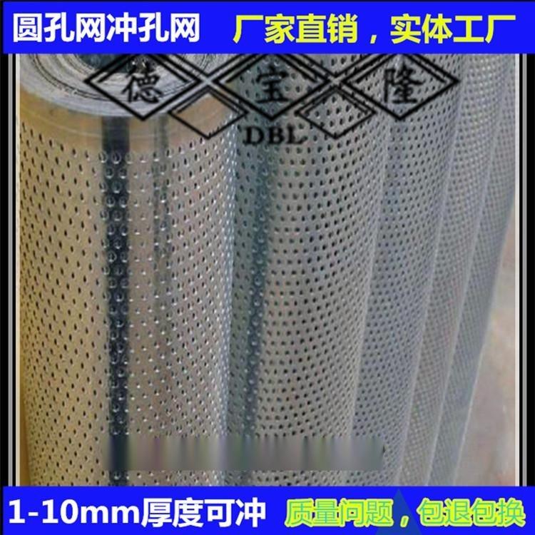 镀锌板冲孔网卷安平汇金冲孔网厂家今日报价