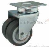 1.5寸2寸3寸TPR双轮脚轮|孖轮脚轮|家具脚轮|展示架脚轮|佳顺厂家