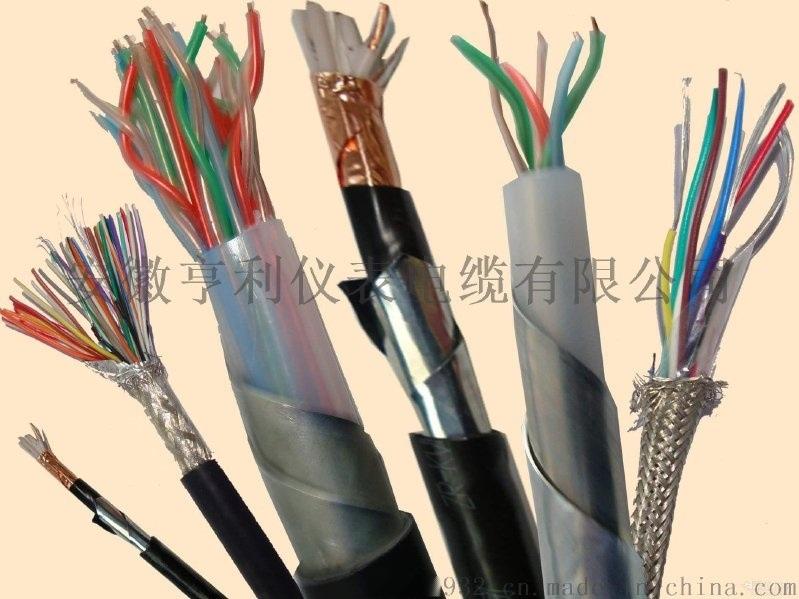 控制信號  電纜JYP2VR張緊器