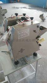 包合式饺子机