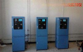 污水在线监测系统LB-1040,COD在线监测仪