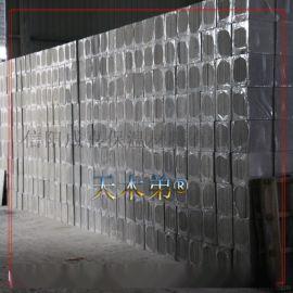 无锡常州玻化微珠复合保温板