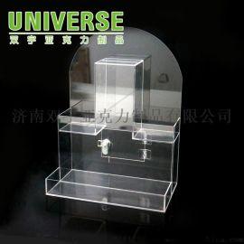 亚克力生产厂家有机玻璃募捐箱|捐款箱透明定制