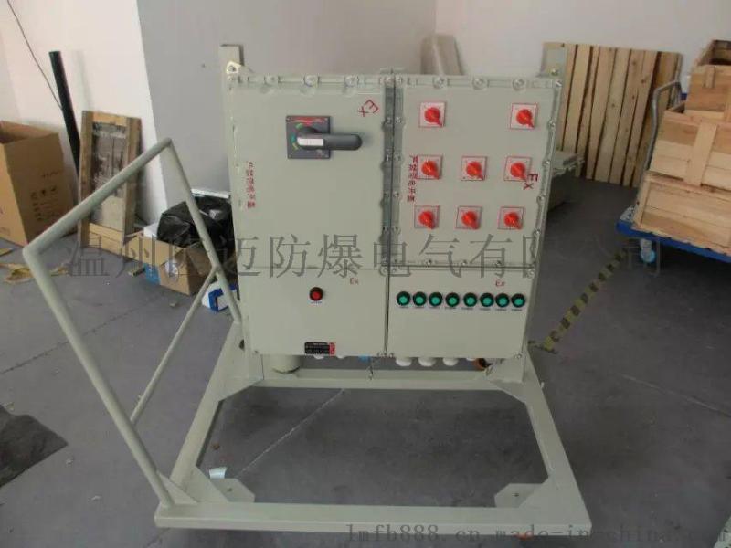 自耦變壓器降壓啓動防爆控制櫃