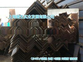 耐低温等边角钢Q345E 真实库存 可以提供看货