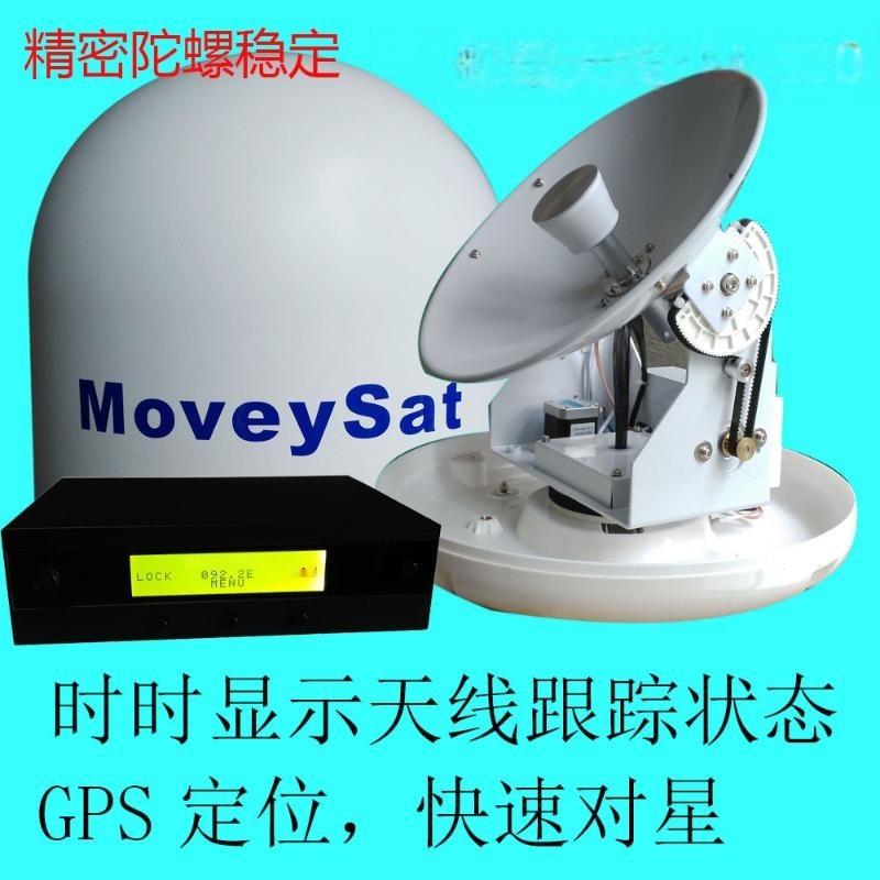 船載衛星天線,船用衛星電視天線,船用電視天線