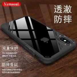 创意苹果X手机壳子iPhoneX防摔磨砂tpupc二合一透明手机保护壳套