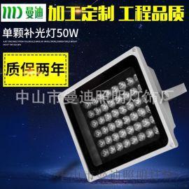 厂家直销36W/50W大功率LED投光灯 补光灯投射灯