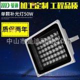 廠家直銷36W/50W大功率LED投光燈 補光燈投射燈