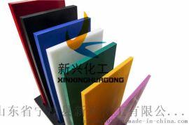 九江高分子聚乙烯PE板生产厂家