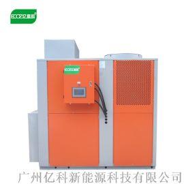 亿思欧空气能檫木热泵烘干机木材烘干设备