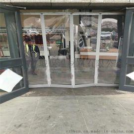 磁性自吸透明门帘   防风防尘防蝇磁吸PVC门帘