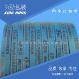 宁波厂家可定制各种颜色机用pp打包带印LOGO 标志广告机用打包带