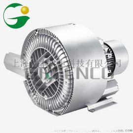 双段回旋式2RB420N-7AV45气环式真空泵价格 格凌牌2RB420N-7AV45环形高压鼓风机