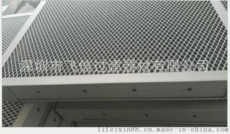 汽液过滤网,简称汽液网,又称捕沫网、编织丝网,是一种以特殊形式编织的丝网,它是制作丝网除沫器、油气分离器、除尘、环境保护、发动机消音、机械减震等工程中使用的主要