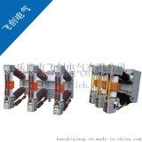 ZN12-12高压断路器,真空断路器厂家 价格