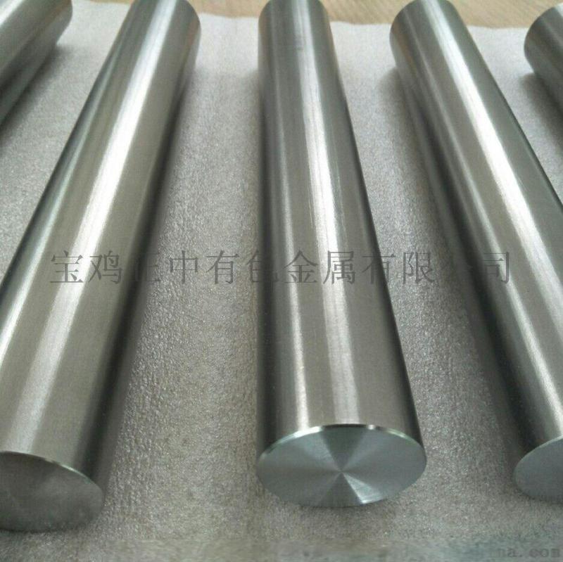 厂家供应优质TA1 TA2 TC4钛光棒   钛丝