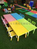 幼儿园课桌椅,新型塑料桌椅