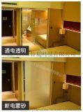 四川广元遂宁市电控雾化玻璃隔断防水型