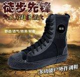 户外作训战术靴男特种兵黑色帆布解放鞋透气防滑保安鞋