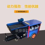 小型膩子粉石膏水泥砂漿噴塗機 快速多功能砂漿噴塗機