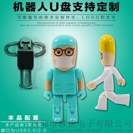 機器人U盤,個性卡通U盤,玩具人U盤