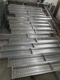 供应防火耐碱耐腐蚀新型热镀锌钢跳板