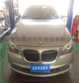 北京宝马730自动变速箱专修