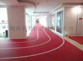 篮球场运动地板供销商 工业地坪工厂硬化 湖南易美特