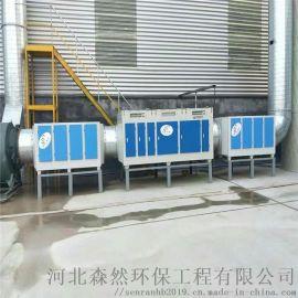 化工厂活性炭吸附器废气处理设备UV光氧净化器