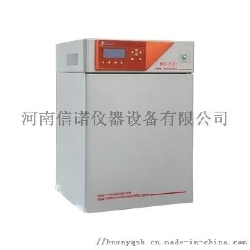 肇庆二氧化碳培养箱,气套式二氧化碳培养箱厂家