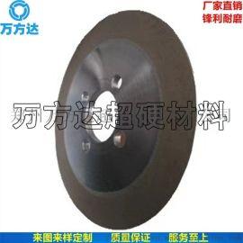 树脂金刚石砂轮 研磨微钻用金刚石砂轮