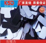 北京防靜電泡棉材料、高彈EVA泡棉墊、防火泡棉