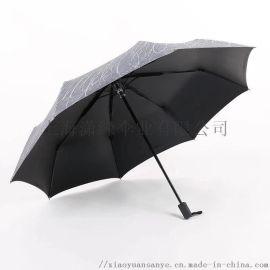 简约彩格黑板画 加密防紫外线黑胶面料晴雨两用伞 九合板伞架 热销款 三折伞