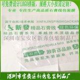 石膏线条包装膜pvc热收缩膜石膏阴角线外包装膜环保