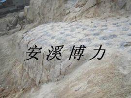 無聲破碎劑 高效無聲膨脹 劑 混凝土破碎劑