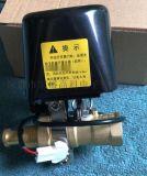 煤气罐钢瓶机械手厂家/关闭煤气阀门机械手供应商